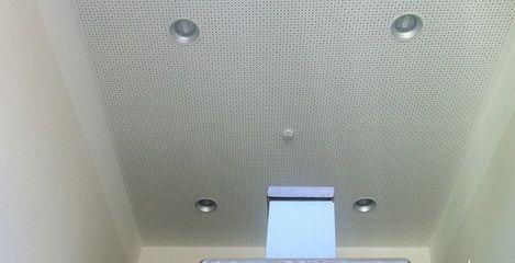 Beleuchtung Treppenhaus Kita Sonnenkäfer Dresden  - SFH Ingenieurbüro Dresden